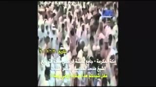 إمام مسجد عائشة الراجحي بمكة يدعو لداعش و يكفر الشيعة