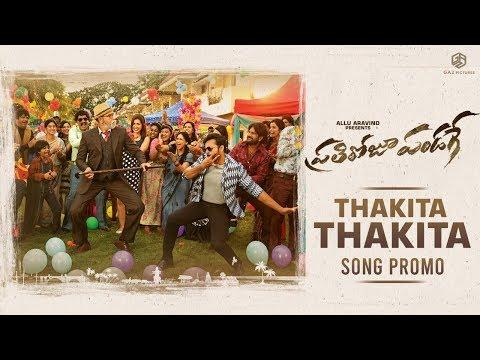 Thakita Thakita Song Promo - PratiRojuPandaage | Sai Tej, Raashi Khanna, Thaman, Maruthi