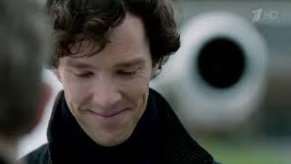 Немного лирический Шерлок