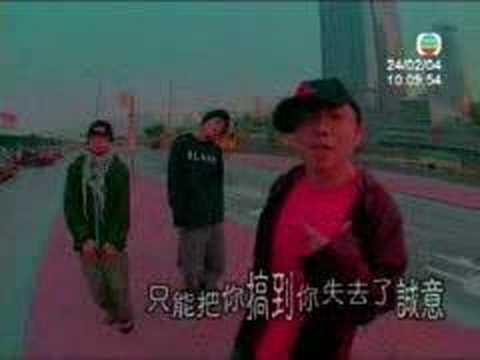Edison Chen- Hong Kong