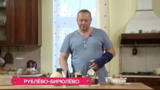 «Рублево-Бирюлёво»: семьи Тумановых и Немцевых