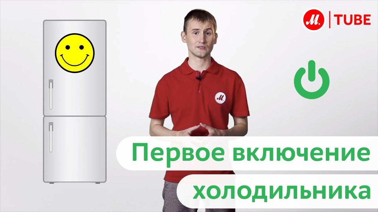 двухкомпрессорный холодильник индезит c236g.021 инструкция