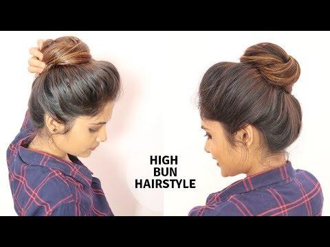 1 Min High Messy Bun hairstyle For Medium to Long Hair thumbnail