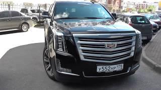 Выбираем б\у Cadillac Escalade 4 (бюджет 3.000-3.300тр)