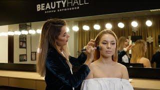 Дневной макияж | Nude макияж для каждой девушки | Уроки макияжа