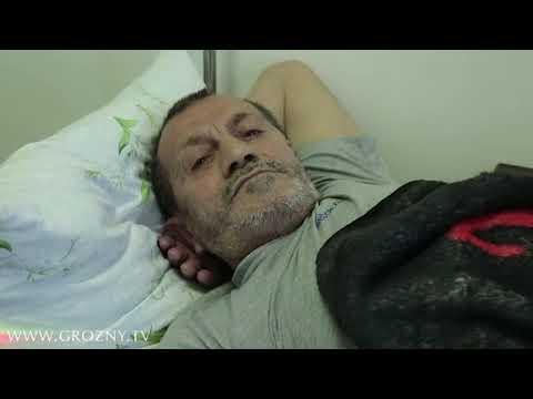 На страже здоровья.Лечение туберкулеза в Чеченской Республике.