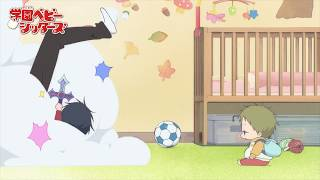 Watch Gakuen Babysitters Anime Trailer/PV Online