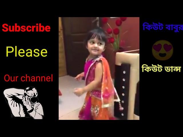 Cute baby  Dance With Hindi Song [full HD]