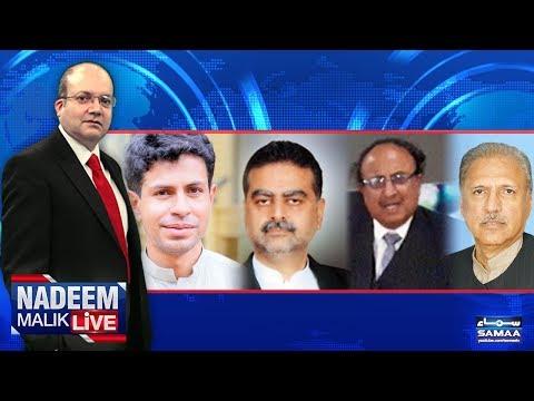 Nadeem Malik Live | SAMAA TV | 07 Feb 2018