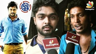 Ko 2 Public Review | Bobby Simha, Nikhil Galrani | Tamil Movie Response