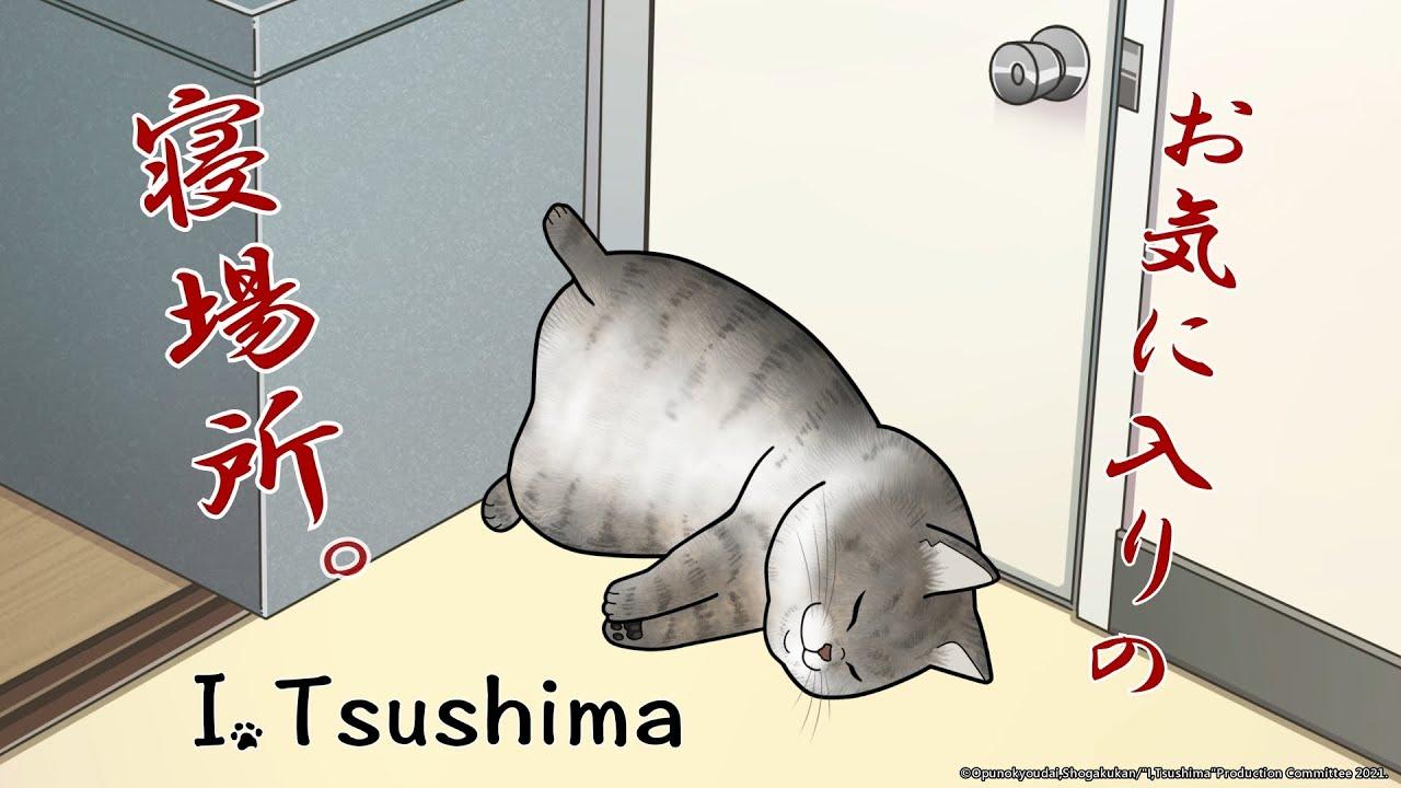 I, TSUSHIMA (Web Version) - Episode 25 [Takarir indonesia]