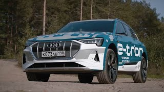 A new Audi E-Tron. First tuning.
