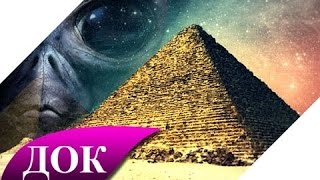Пирамиды пришельцев на дне океана. Документальный фильм