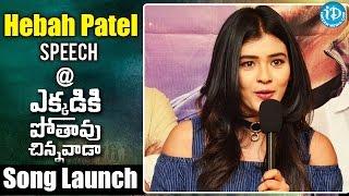 Actress Hebah Patel Speech @ Ekkadiki Pothavu Chinnavada Song Launch | #Nikhil, #VIAnand