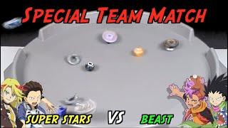 [Burst Special Team Match] Super Stars VS Team Beastㅣ슈퍼 스타즈v…
