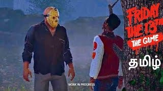 Friday The 13 Game Live Tamil Lolgamer