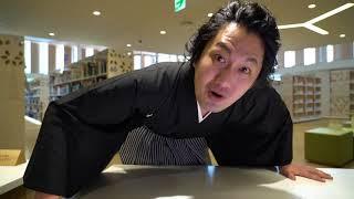 オーテピア高知図書館PV(字幕あり)