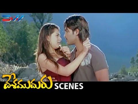 Allu Arjun Slapped by Hansika | Desamuduru Telugu Movie Scenes | Ali | Puri Jagannadh
