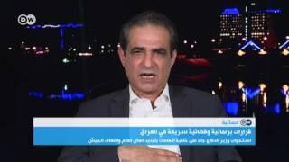 المحلل السياسي أحمد الأبيض: مصير وزير الدفاع العراقي في يد المالكي