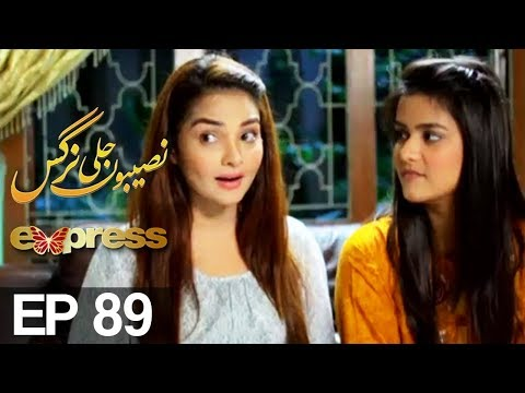 Naseebon Jali Nargis - Episode 89 - Express Entertainment