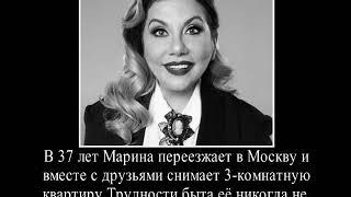 Марина Федункив теперь звезда