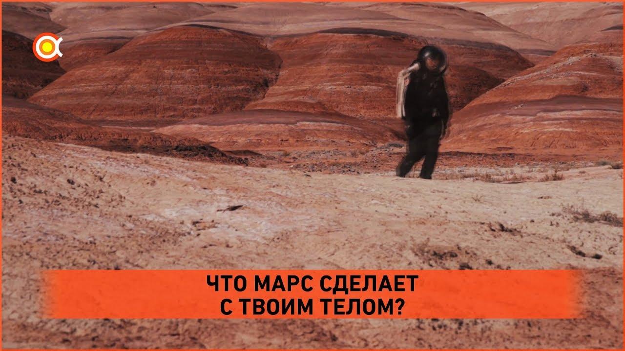 картинки марс фото