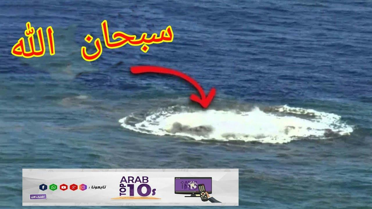 إذا رأيت هذا الشيء  يحدث على البحر ،أهرب وأنج بحياتك!