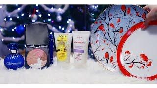 Новогодний заказ Faberlic НОВИНКИ Пудра для лица ● Посуда из коллекции
