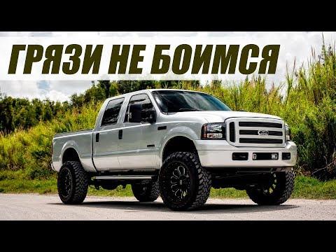 ЛУЧШИЕ ПИКАПЫ РОССИИ. ТОП-10