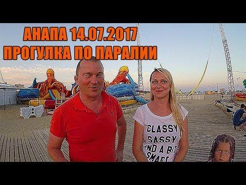 Росгосстрах, Красноярск. Страховые компании Красноярска