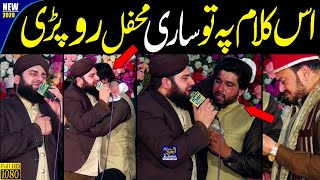 Ahmed Raza Qadri    Emotional Kalam    Ab to Bas Aik hi dhun hai    Naat Sharif    Naat Pak