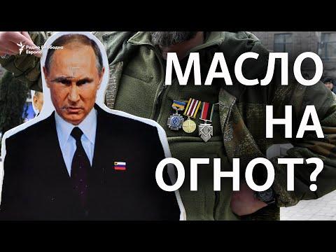 """Москва чека прилика да го """"пламне"""" Западен Балкан?"""