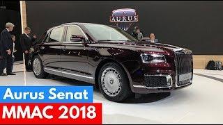 12млн.руб Aurus Senat 2018 на ММАС