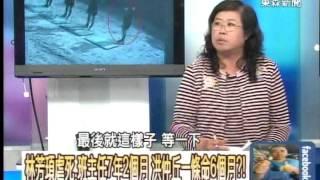 不管呼救、死裡凌虐 加害者輕判6個月的洪仲丘案!! 20140307-04