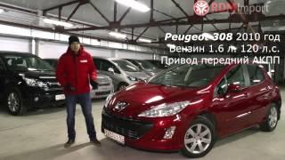 видео Хетчбэк Peugeot 208 2013: цена, фото, характеристики