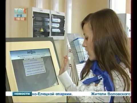 Липецкие новости Онлайн телевидение в Липецке и районах