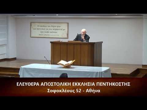 Εμπειρίες με τον Θεό  // Μιχάλης Ζηνόπουλος