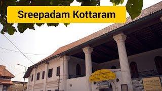 Sreepadam Kottaram
