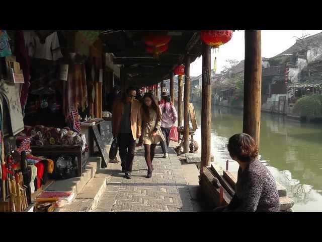 Xitang Old Town ????
