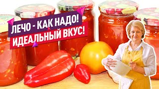 🍅 Лечо из перца и помидор на зиму. Рецепт лечо из болгарского перца. Как приготовить лечо на зиму