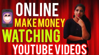 Easy make money online watching YOUTUBE videos!! (Available worldwide)