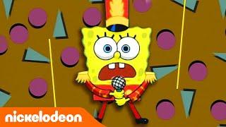 Губка Боб Золотые моменты | Оркестровые Гики | Nickelodeon Россия