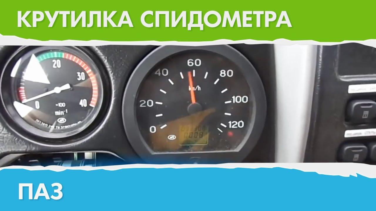 Fernbus Simulator Gameplay + ССЫЛКА НА СКАЧИВАНИЕ - YouTube