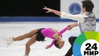 Российские фигуристы взяли все золотые медали на юниорском ЧМ - МИР 24
