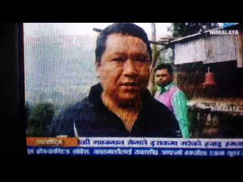 Biggest Bio Gas Power Plant installed in Nepal and covered by News Channels