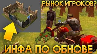 last day on earth survival взлом ios