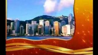 Theme Song of Hong Kong 10th Anniversary