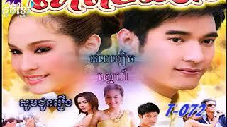 kol lbech sne ep 15,Thai movie speak Khmer 2018