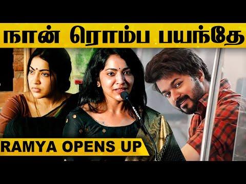 யாருமே நினைக்கல... Master Release Positive-ஆ இருக்கு - VJ Ramya Opens Up..! | Sanga Thalaivan | HD