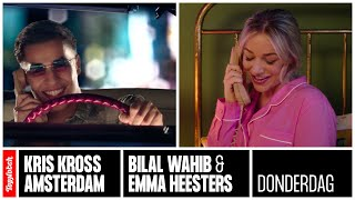 Смотреть клип Kris Kross Amsterdam & Bilal Wahib & Emma Heesters - Donderdag